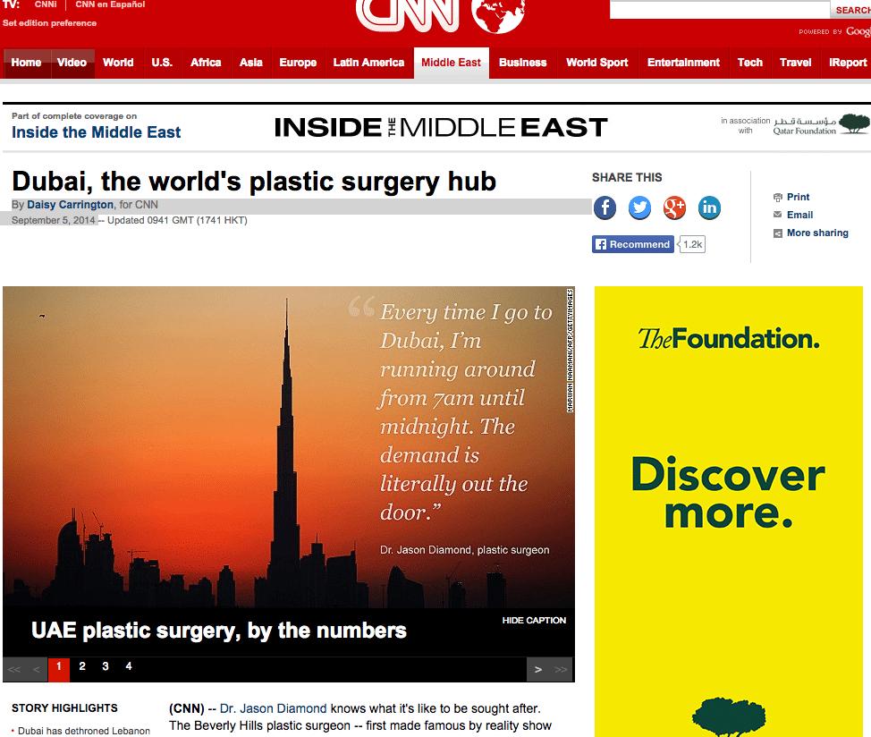 Dubai CNN