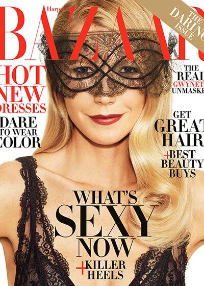 bazaar magazine cover, gwyneth paltrow