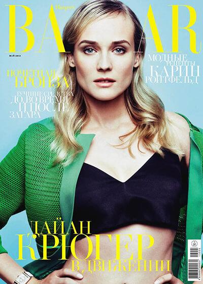 Diane Kruger on harper's bazaar russia magazine cover
